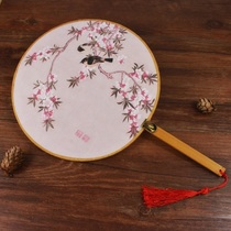 Dance fan round peach blossom su female classical garden fan group fan classical dance round fan flow su fall ancient wind