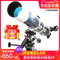 Star Tran 80DX telescope professional stargazing high-definition 10000 Deep Space student Nebula times