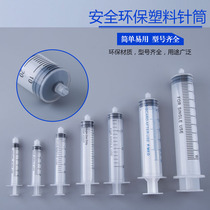 Industrial plastic screw dispensing dispensing syringes household toys needle dispensing lotion plus ink pumping 1-200ML