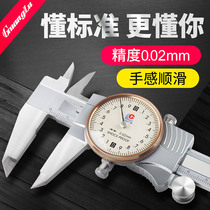 Wide land with table caliper 300 high-precision 0-150 industrial grade 0-200mm on behalf of the oil gauge wearing oil Vernier caliper