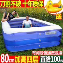 Baby children inflatable swimming pool home super large adult pool thickened baby Children large ocean ball pool