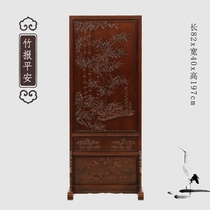 Dongyang wood carved bamboo small screen Chinese-style partition screen solid wood carving hotel unit hall antique carving.