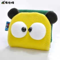 PLUMO cute short paragraph Meng wallet cartoon cloth plush Japan and South Korea multi-card bit creative couple money pudding yellow