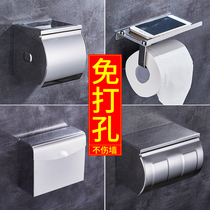 Free punch 304 stainless steel tissue box toilet toilet paper toilet waterproof tissue holder bathroom tissue box