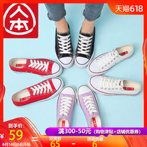 People canvas shoes female flat classic student board shoes ins Street Beat Harajuku small white shoes Korean ulzzang cloth shoes