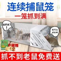 Continuous squirrel cage home automatic catch and destroy the catch nemesis clip powerful mouse artifact only in