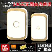 Katyas A20 wireless doorbell remote digital music doorbell home villa into doorbell elderly caller
