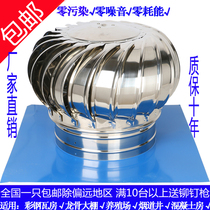 500 type stainless steel no power hood roof ventilator fan ventilation ball exhaust fan exhaust fan ball