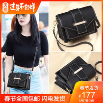 Small ck bag Womens bag new 2019 messenger bag Fashion Leather Shoulder Bag limited tide autumn and winter wild small bag