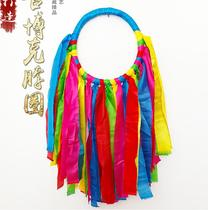 Colorful will be the Gargol wrestler honor will be the neck ring Mongolian bag decoration wrestler neck ring honor ring.