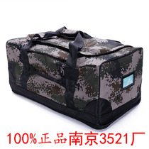 Distribution 07 digital pre-bag camouflage is bagged war-ready travel handbag bag left bag army fans.