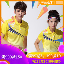 Buy badminton shirt men and women sportswear sweat quick dry summer short sleeve couple lapel badminton clothes