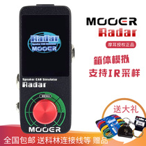 MOOER magic ear Radar Radar electric guitar post-Stage Box simulation stomp effect device support IR sampling