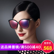 Tyrannosaurus lunettes de soleil femme genuine new Anne Hathaway star with fashion polarized sunglasses BL5002