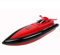 Remote control boat large high-speed speed boat children electric boy toy boat water ship model yacht racing boat