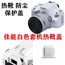 Canon EOS M5 M6 M50 100D 200D II 2nd generation SLR microscope white hot shoe cover.