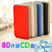 Male industry 80 loaded disc storage bag large capacity CD bag CD box DVD disc storage bag VCD disc bag