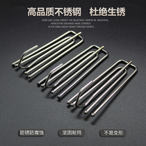 Bold stainless steel four claw hook curtain hook accessories accessories cloth Hook four fork cloth hook track Hook Hook