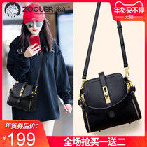 Autumn and Winter new small CK leather handbag 2019 fashion simple bucket bag Womens portable shoulder messenger bag