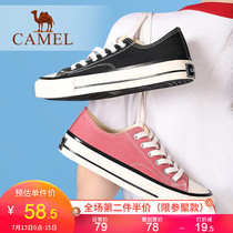 Camel shoes 2019 spring models single shoes women white shoes wild shoes women summer new Korean students canvas shoes women