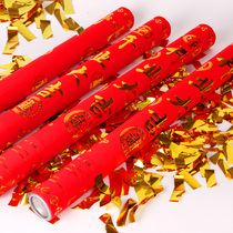 The first edge of the opening ceremony of the hand-held concierge gold bar ribbon ribbon fireworks