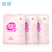 Xuanqi ruomo bath treasure peach young shower gel
