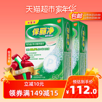 United States imports of Paulie net denture cleaning sheet 60 * 2 sets of efficient sterilization oral professional care