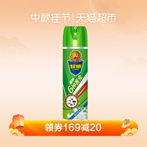 Super Wei insecticide aerosol Jasmine 500ml kill cockroaches insect repellent insecticide kill cockroaches mosquitoes ants