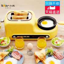 Bear toaster Home 2 multi-function breakfast toast Toast machine automatic toast machine