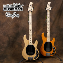 Production aux É.-U. licence de Musicman StingRay basse électrique à quatre cordes basse Multicolore nationale optionnelle