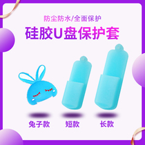 U disque manchon de protection femmes étudiantes silicone sets of dust and water Anti-lost cute cartoon capuchon de lapin