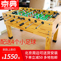 Soccer machine Table football 8 bâton standard adulte grande table de football table de jeu intérieure table de football
