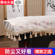 Guzheng cover dust cover neo-classical cover cloth cover piano cover dust cover cover art and elegant accessories universal models