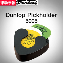 American production Dunlop Dunlop Guitar Paddle clip can paste paddle box paddle set storage bag ballad Paddle bag
