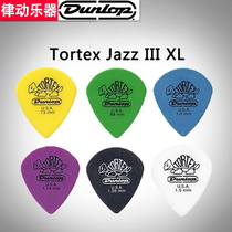 Dunlop Dunlop Paddle electric guitar paddle speed bullet ballad guitar paddle shrapnel paddle sweep string