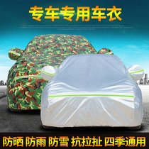 The new 6 MG ZS GT MG3 sharp Teng car clothes car cover sunscreen rain sunshade insulation special car cover