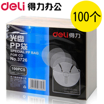 (100)effective disc bag PP bag CD DVD protective cover double-sided CD bag packaging bag CD 128 * 141 mm Single-Sided Storage shockproof bag office supplies 3726