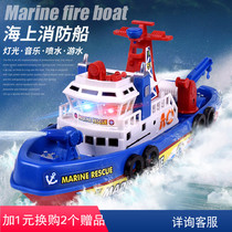 Sea fire boat remote control boat electric model children bath water toy ship wireless water toy boat.