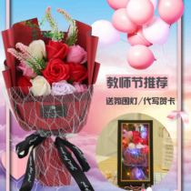 Creative teachers Day gift soap flower gift box kindergarten send female teacher rose bouquet male teacher gift bouquet
