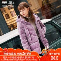 Velvet down jacket female Winter Xiangying 2018 new Korean version of the solid color was thin fashion small Short Hooded Jacket