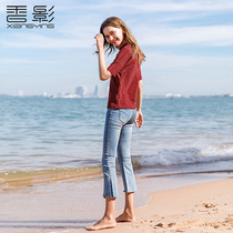High Waist Jeans Female 2019 Spring new slimming irregular pants bristles grinding Baishila thin nine-point pants