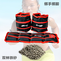 Sand leggings running sandbags double forest iron sand ball weight-bearing sandbags childrens fitness training