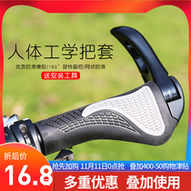 Bicycle mountain bike handlebar riding deputy put the bicycle set aluminum alloy deputy put the claw meat ball accessories equipment