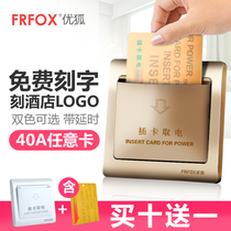 Excellent FOX card pick-up switch 40A any card three or four Line hotel pick-up switch Champagne Gold Belt delay