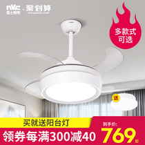 NVC Lighting simple modern restaurant chandelier fan lamp ceiling fan lamp invisible fan bedroom living room home lamps
