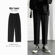 Fang Less Mens Fall Korean version of the trend loose wide-legged straight trousers young simple solid color set-piece casual pants