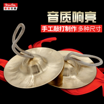 New treasure copper cymbals water cymbals gongs and drums waist cymbals size Beijing cymbals instrument ring copper handmade multi-size