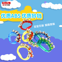 New Bao Musical instruments teaching instruments plastic hand string bell handshake Bell Baby puzzle early teaching instrument