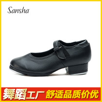Sand childrens tap shoes men and women beginners tap dance shoes childrens tap shoes soft bottom dance shoes