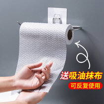 Kitchen towel rack with special paper rack wall-mounted paper rack plastic wrap storage roll paper free punch draw paper rack